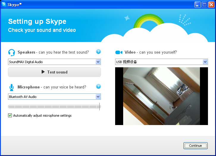 Skype New Getting Started Wizard